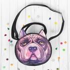 Мягкая игрушка-сумочка «Серьезный пёсик»
