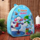 Backpack children's Christmas Department with zipper, color blue