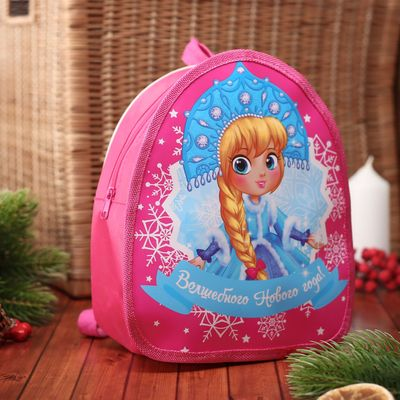 Backpack children's Christmas Department with zipper, color pink