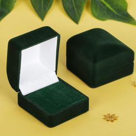 """Футляр под серьги/кольца """"Изумруд"""" 4,5*5*3,5, цвет зеленый, вставка зеленая"""