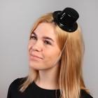 Карнавальная мини-шляпка, на резинке, цвет чёрный
