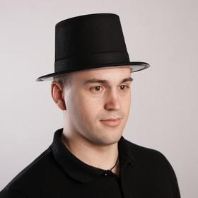 УЦЕНКА Карнавальная шляпа «Цилиндр», р-р 56, цвет чёрный
