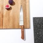 Нож поварской 20 см
