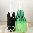 Костюмы для шампанского «Свадебный вальс», 2 шт., чёрный смокинг, изумрудное платье