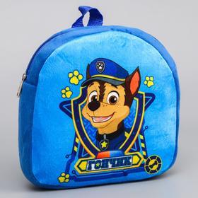 Щенячий патруль. Рюкзак детский плюшевый «Гончик», 24,5 x 24,5 см