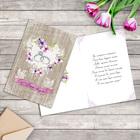 Открытка «С Днем Свадьбы», кольца, фактурная бумага ВХИ, 12 × 18 см