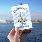Открытка «Севастополь»