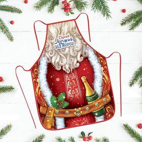 Фартук Новый год «Самый лучший Дед Мороз» 50 х 70 см