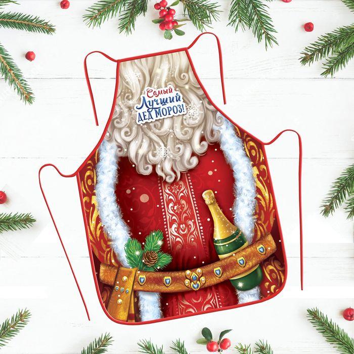 Фартук «Самый лучший Дед Мороз»