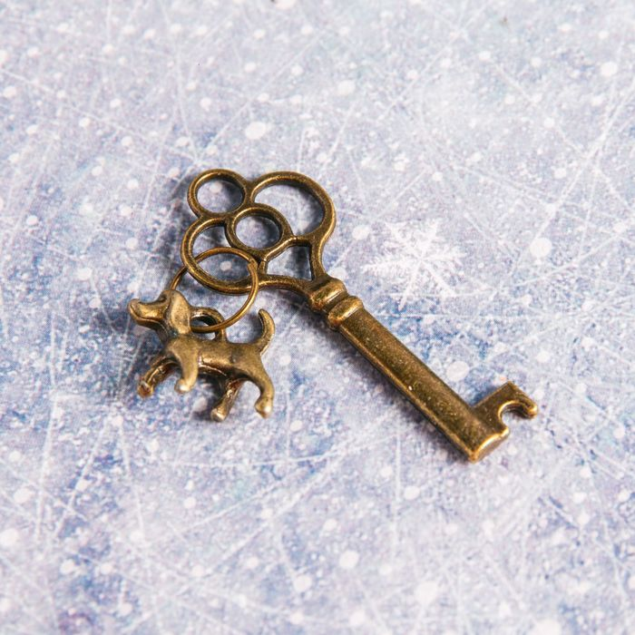 Ключи от города картинки