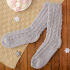 """Носки махровые """"Вязка"""", размер 23-27, цвет серый"""