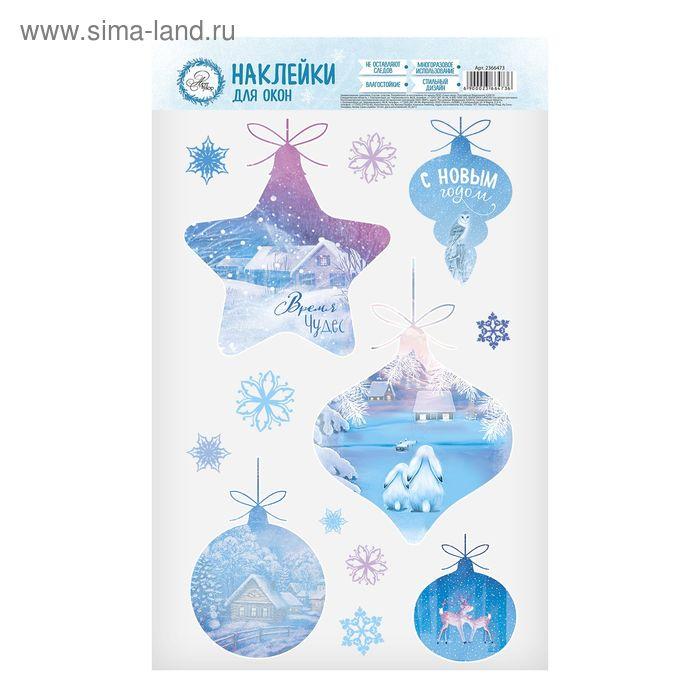 Наклейки на стекло «Снежная метель», 20 х 34,5 см