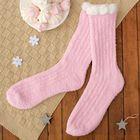 Носки махровые, размер 21-27, цвет розовый/белый
