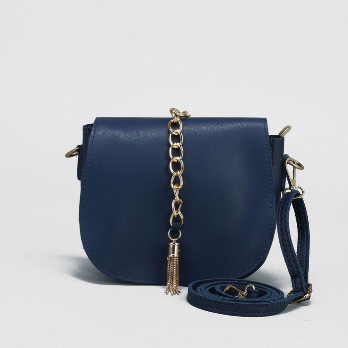 Сумка женская, отдел на клапане, наружный карман, регулируемый ремень, цвет синий