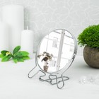 Зеркало складное-подвесное, круглое, d=11см, двустороннее, с увеличением, цвет серебристый