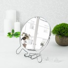 Зеркало складное-подвесное, круглое, d=16см, двустороннее, с увеличением, цвет серебристый