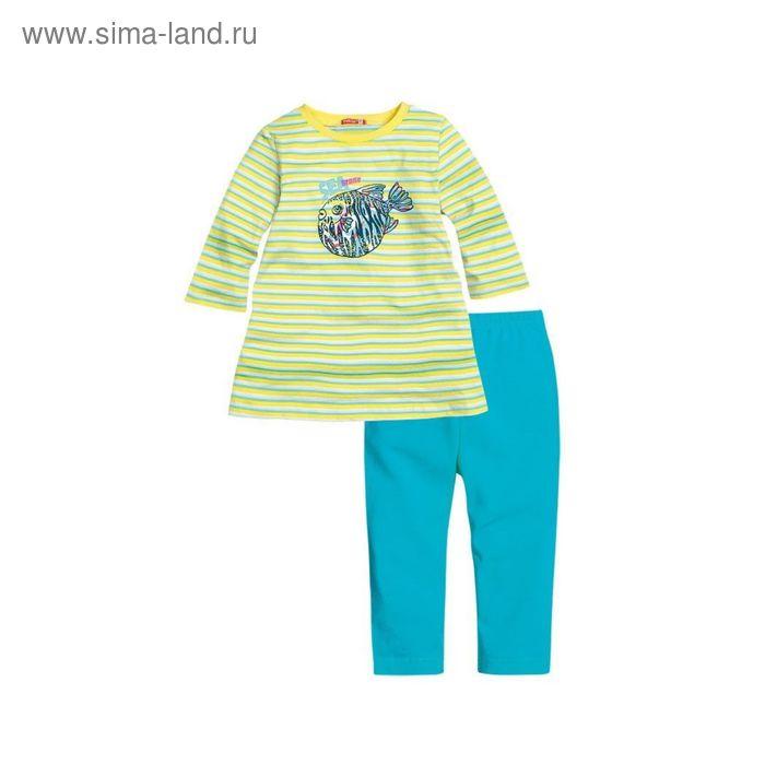 Пижама для девочек, рост 98 см, цвет жёлтый