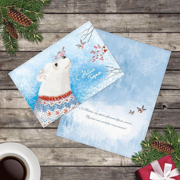 Арт новогодние открытки