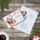 """Открытка подарочная """"Новогодняя почта"""" с глиттером, 12*18см"""