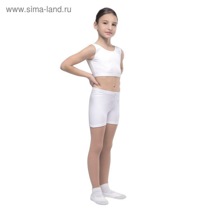 Шорты гимнастические, размер 36, цвет белый