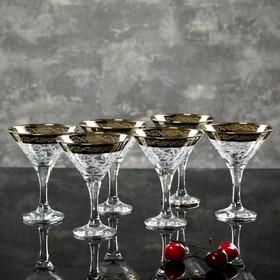 """Набор бокалов для мартини 5 шт 190 мл """"Вдохновение""""  УЦЕНКА"""