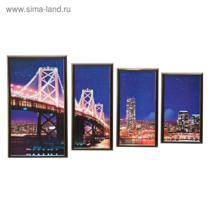 """Модульная картина в раме """"Ночной мост"""", 60×100 см, 33×60, 22×50, 22×45, 22×40"""