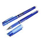 Ручка гелевая, 0.7 мм, стержень синий, корпус синий