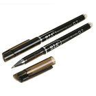 Ручка гелевая, 0.7 мм, ПИШИ-СТИРАЙ, стержень чёрный, корпус чёрный