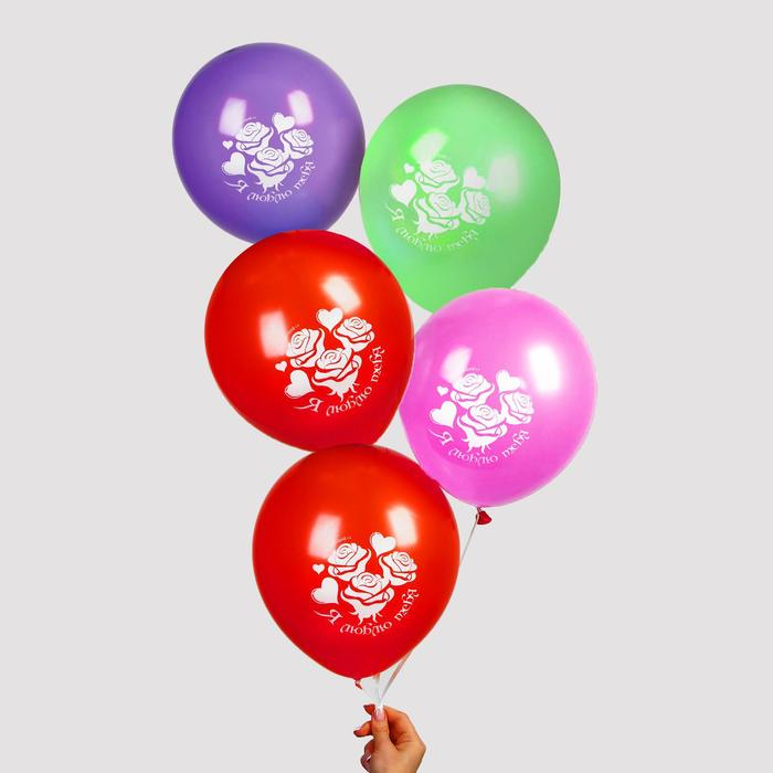 "Balloon ""I love you"", 10"", set of 5 PCs, MIX"