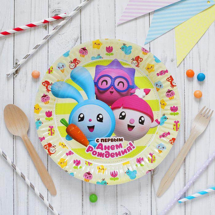 Тарелка бумажная «Малышарики» с первым Днём рождения, 23 см, набор 6 шт.
