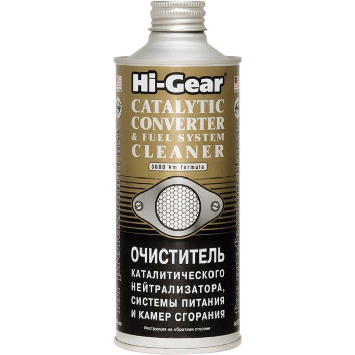 Очиститель каталитического нейтрализатора HI-GEAR на 75л 444мл