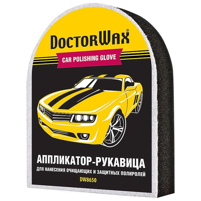 Губка для полировки DOCTOR WAX варежка, 17 х 20 х 3 см