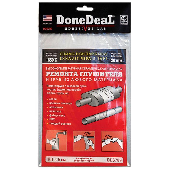 Бандаж для ремонта глушителя DONE DEAL 5x100, -60C..+650C