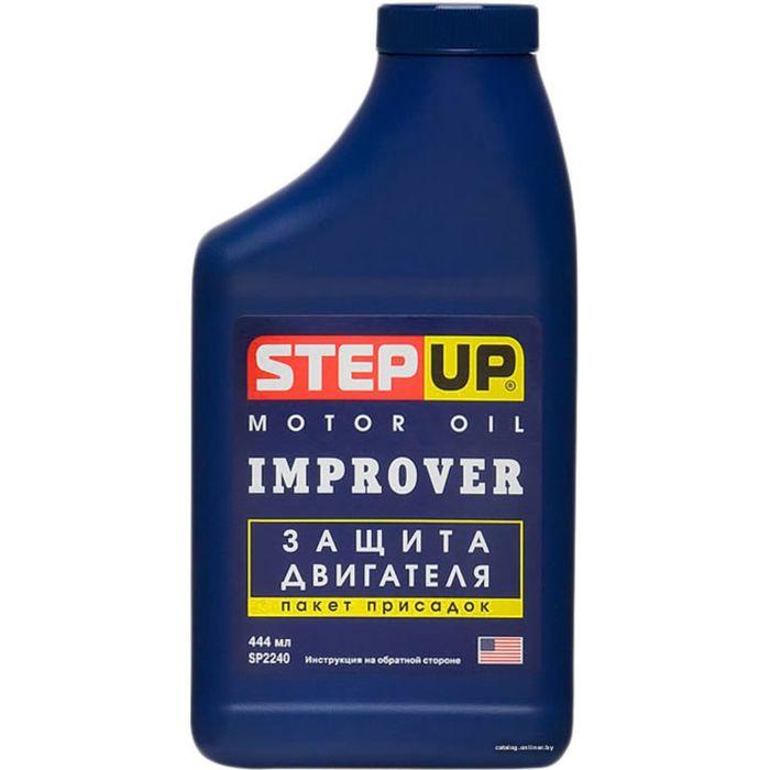 Присадка в масло STEP UP для повышения компрессии 444мл