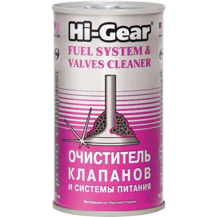 Очиститель топливной системы и клапанов HI-GEAR 295мл
