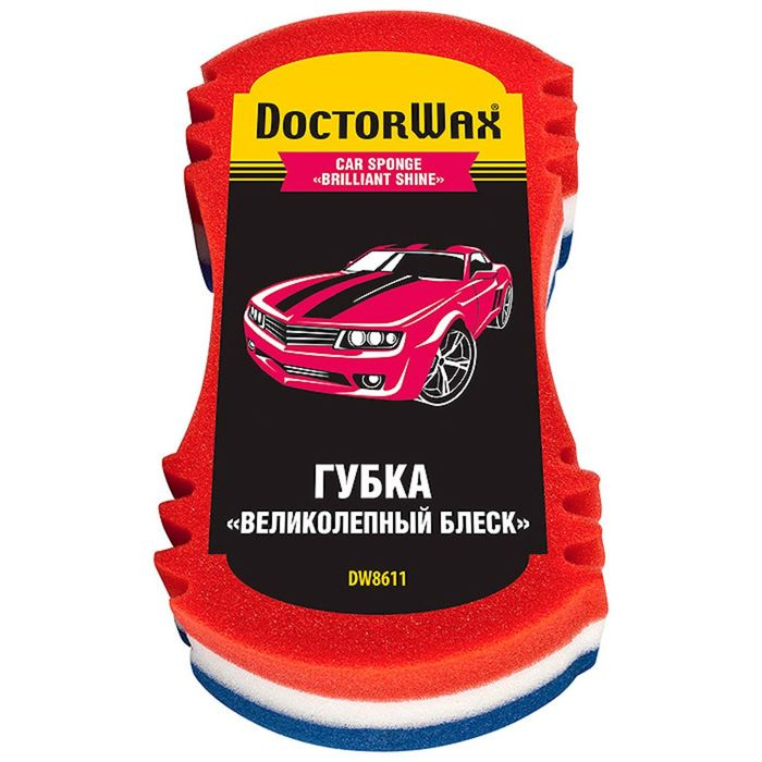 Губка для мытья а/м DOCTOR WAX Блеск обещаю, DW8611R