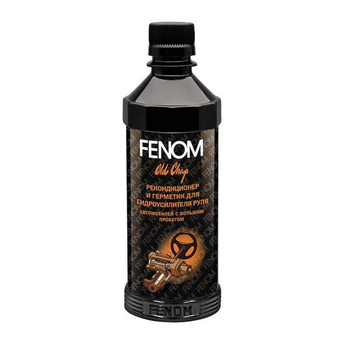 Кондиционер металла FENOM для изношенного ГУР 300мл