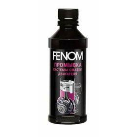 Промывка двигателя FENOM с наноочистителем 330 мл Ош