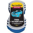 Губка для мытья а/м DOCTOR WAX Прощай цокотуха