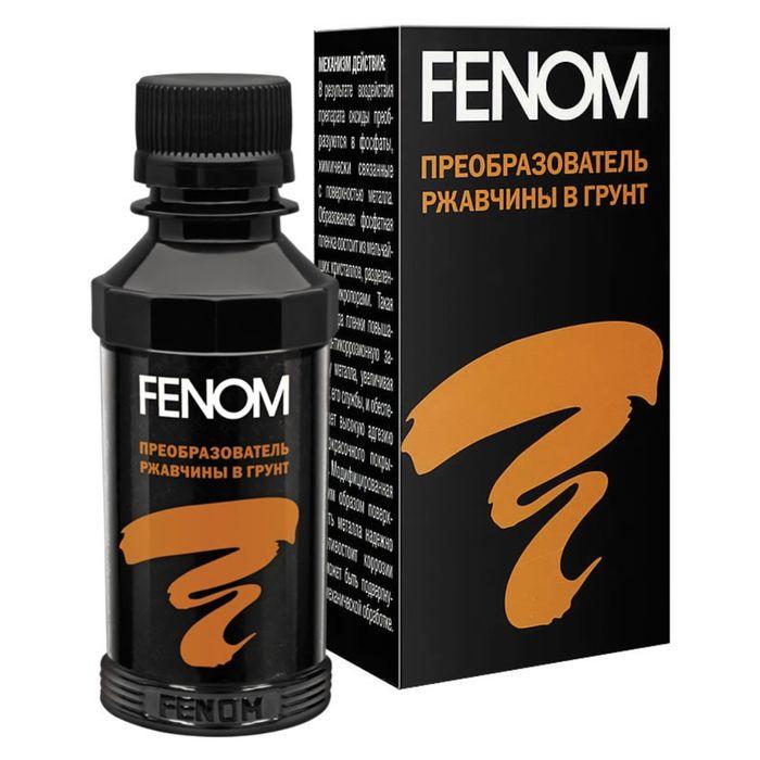 Преобразователь ржавчины в грунт FENOM 125мл