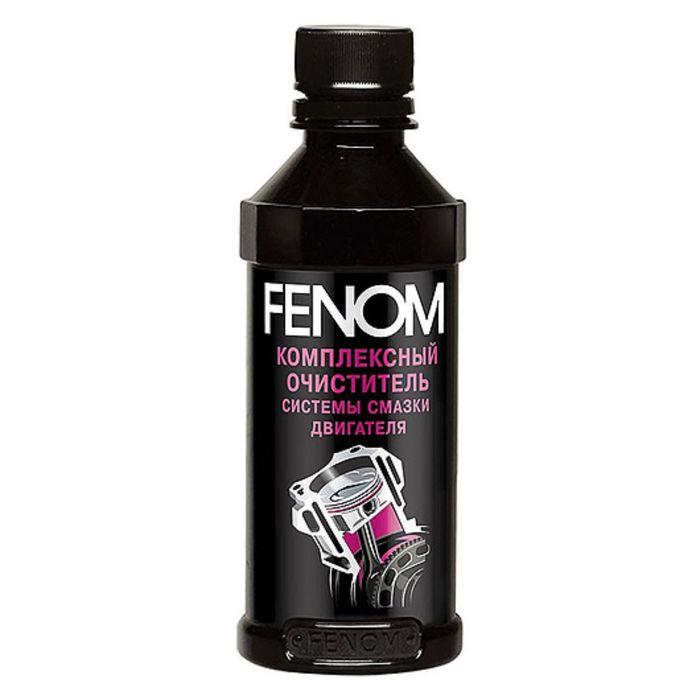 Промывка двигателя FENOM комплексная 200 мл