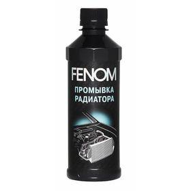 Промывка системы охлаждения FENOM 330 мл Ош