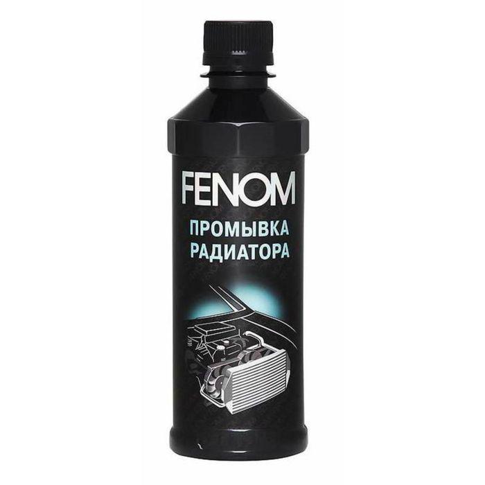 Промывка системы охлаждения FENOM 330 мл