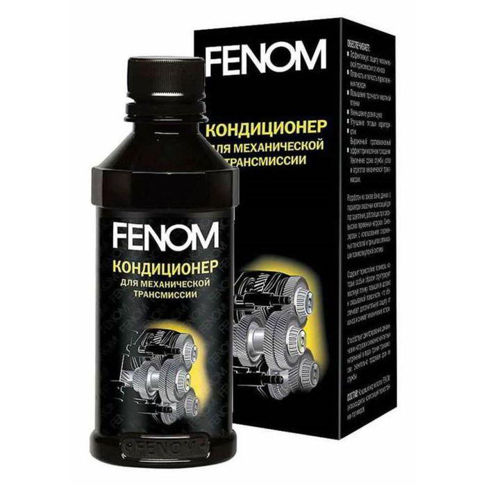 Присадка в трансмисию FENOM 200мл