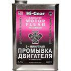 Промывка двигателя HI-GEAR, 5 мин, 3,78 л