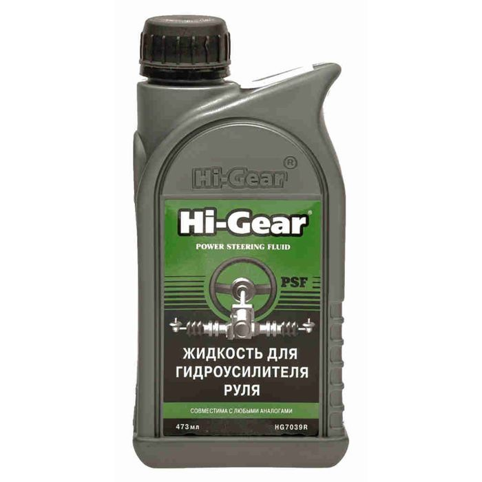 Жидкость гидроусилителя руля HI-GEAR (ГУР) 473мл, HG7039R