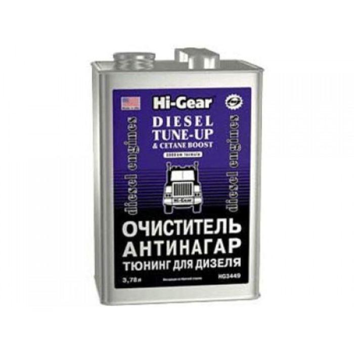 Присадка в топливо HI-GEAR для дизеля антинагар на 1000л 3,78л
