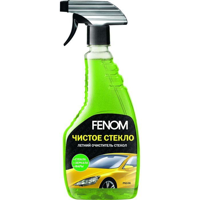 Очиститель стекол FENOM Чистое стекло 473мл FN106