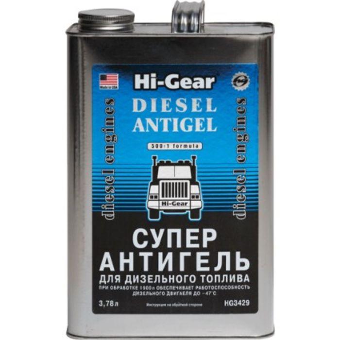Антигель HI-GEAR для диз.топлива на 1900л 3,78л