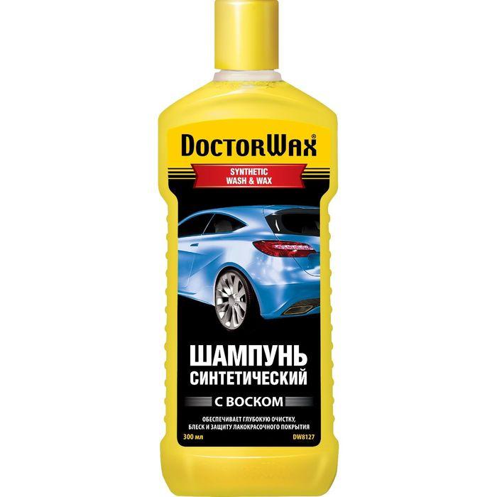 Шампунь с воском DOCTOR WAX синтетический, концентрат 300 мл, DW8127